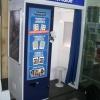 Dieser Automat gibt das Foto des vorherigen Benutzers aus